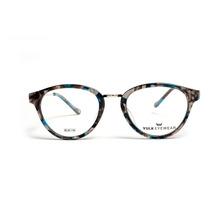8d151c27ac Busca lentes recetados con los mejores precios del Argentina en la ...