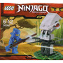 Lego Ninjago Miniset 30082 Ninja Training 32 Pz + 1 Fig