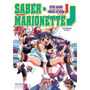 Manga Saber Marionette J #1 (ed. Ivrea)