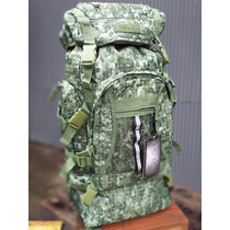 Mochila 60 Lts Camping Camufladas S W A T By Lsyd