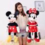 Peluche Mickey Mouse Disney Muñeco Mide 70cm Importados!!!