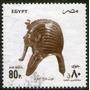 Egipto Sello Aéreo Usado Máscara Funeraria De Tutankhamen