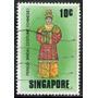Singapur Sello Usado Traje Típico Chino De Novia Año 1976