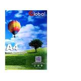 Papel Glossy Foto Fotografico A4 140gr X 100 Hojas Resma