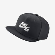 Busca gorras sb con los mejores precios del Argentina en la web ... 4de4eb7448f