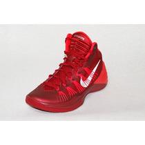 Zapatillas Basquet Nike Hyperquickness & Hyperdunk Basket