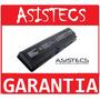 Bateria Para Notebook Hp Compaq Dv2000 Dv6000 V3000 F500 Env