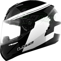 Casco Ls2 Ff350 Fluo Black White 2015 Integral En Fas Motos