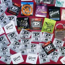 Cuerdas De Guitarra Eléctrica !!! Sueltas !!! Gibson Dunlop
