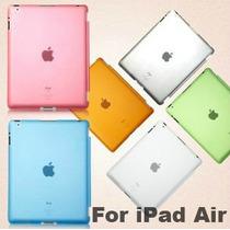 Nueva Funda Tpu Protector Ipad Air / Ipad 5,alta Calidad!