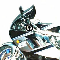 Parabrisa Elevado Euro Gsxr 1100 91/92 Motos Elmotociclista