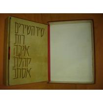 Caja De Israel Con 6 Pergaminos Religion Judia (0757x)