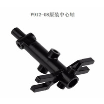 Main Central Shaft Para Helicopteros Rc Wl Toys V912