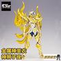 Myth Cloth Leo Aioria Soul Of Gold By Metalclub (preventa)