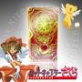 55 Cartas Clow Sakura Card Captor 16 X 7.5 Cm