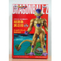 Freezer Dorado Banpresto Dxf Dragon Ball Z Gastovic Anime Jp