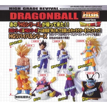Dragon Ball Z Hgr Set Hg Dg Boo Figura