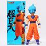 Muñeco Goku Fase Dios - Dragon Ball Z - Tamaño Grande 40 Cm