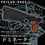 Dominator Psycho Pass Cosplay Sega Gastovic Anime Store Jp