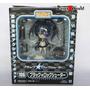 Black Rock Shooter Nendoroid- Proxyworld