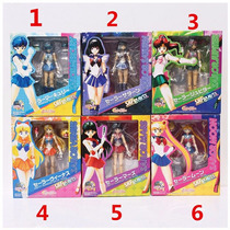 Lote Por 5 Figuras Sailor Moon Version China