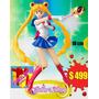 Sailor Moon, Pretty Guardian, Nuevo En Caja Cerrada 18 Cm