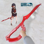 Kill La Kill Matoi Replica Warprops Cosplay Anime