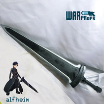 Sao Kirito Sword Art Online Espada Alfheim Replica Warprops