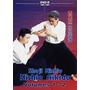 Aikido Nishio Sensei. Dvds De Entrenamiento