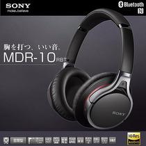 Sony Audífonos Inalámbricos Con Bluetooth Mdr-10rbt Nfc