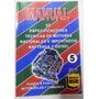 Libro @ Manual Especificaciones Motores 5 De Manuales Negri