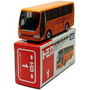 Auto Micro Takara Tomy Mitsubishi Fuso Aero Queen Bus Retro