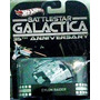 Battlestar Galactica. Hot Wheels Cylon Raider.