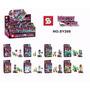 Minifiguras Monster High Precio Por La Colecciòn Completa