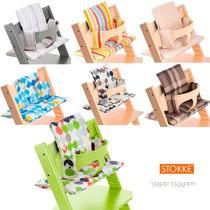Cushion Tapizado P/silla Comer Stokke Tripp Trapp Children