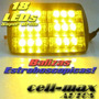 Baliza Estrobo Ambar 18 Led Auxilio / Emergencia Movil N/i