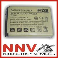 Bateria Motorola Wx290 Wx292 Wx294 Wx295 Om-4a O9-4a Nnv