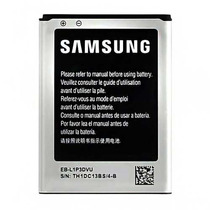 Batería Original Samsung Galaxy Fame S6810