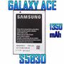 Batería Original Samsung Galaxy Ace S5830 Calidad Aa