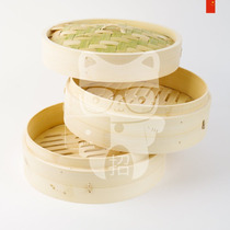 Vaporiera De Bamboo Bambu 20 Cms + Regalo!