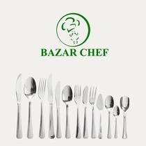 Cuchara Helado Cairo - Bazar Chef