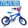 Bicicleta Mega Rodado 16 Bmx Nene Nena Con Rueditas Env S/cg