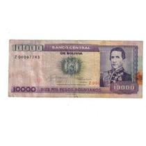 Bolivia Billete De 10000 Pesos Bolivianos Año 1984 !!!!!!!!!