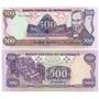 Billete Nicaragua De 500 Cordobas Del Año 1985 Sin Circular