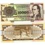 Nuevo Billete Paraguay 10000 Guaranies Año 2004 Sin Circular