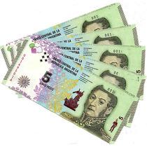 5 Billetes De 5 Pesos Nuevo Diseño. S/c. Numeros Consecutivo