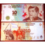 2016 - 10 Pesos Nuevo Diseño - Sin Circular