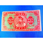 El Arcon 2 Billetes Banco Infierno China 1000000 38503