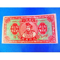 El Arcon 2 Billetes Banco Infierno China 1000000 38503