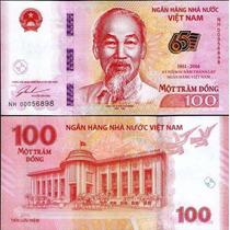 Novedad! Vietnam 100 Dong 2016 65 Años Del Banco!